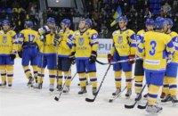 Украина проиграла Казахстану на ЧМ по хоккею и вылетела в низший дивизион