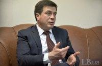 Зубко задекларировал 1,4 млн гривен доходов