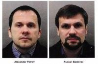 МВД Британии намерено арестовать подозреваемых в отравлении Скрипалей, как только они покинут Россию