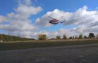 На час святкування іудейського Нового року до Умані направили рятувальний вертоліт