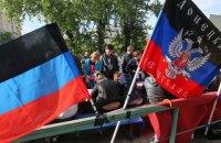 Бойовики ДНР погрожують місцевим жителям розправою за участь у мітингах