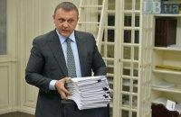 Верховный Суд подтвердил оправдательный приговор члену ВСП Гречковскому