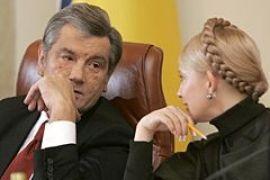 Ющенко повесил на Тимошенко беременных и родителей маленьких детей