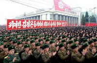 Солдат по мінах втік із Північної Кореї в Південну