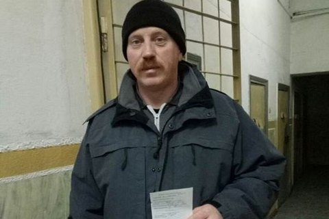 ГПУ пояснила звільнення добровольця Церцвадзе