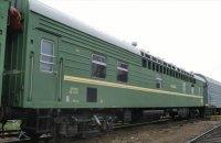 МІУ запропонувало закупити вагонзаки за рахунок прибутку від вагонів Клименка
