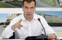 Медведев: правительство РФ отработало 2011 год превосходно