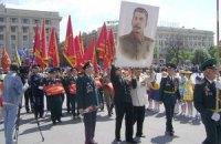 В Тернополе запретили коммунистическую символику
