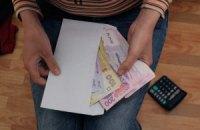 Задолженность по зарплатам сократилась на 29 млн грн