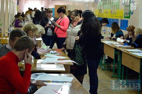 """""""ОПОРА"""" и КИУ вынесли промежуточный вердикт местным выборам (обновлено)"""