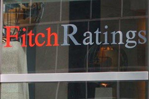 """Fitch повысил рейтинг """"Нафтогаза"""" до """"В"""""""