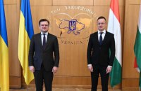 Глава МИД Венгрии приехал в Киев