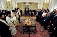 Временное правительство Греции отказалось от зарплаты
