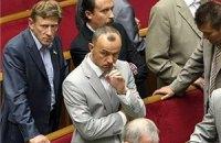 Оппозиция заявила о фарсе и покинула Раду