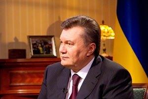 Янукович наградил журналистов стипендиями