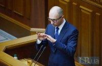 Яценюк призвал немецких инвесторов к участию в модернизации украинской ГТС