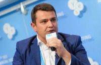 Сытник предложил депутатам заняться законами, а не жалобами в НАБУ