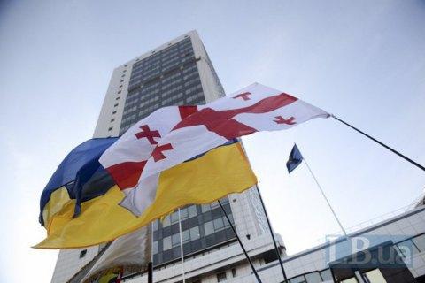 Україна і Грузія підписали угоду про безвізовий в'їзд за внутрішніми ID-картками