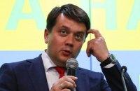 """Разумков рассказал, почему для """"школы депутата"""" выбрали самый дорогой отель Трускавца"""