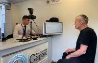 Освобожденные в рамках обмена украинцы получат новые ID-паспорта