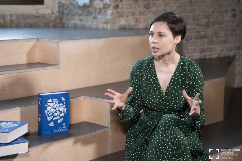 90 украинских книг переведут на другие языки в рамках программы Translate Ukraine 2021