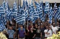 Выполнение Грецией обязательств по программе финансовой помощи беспокоит Еврогруппу
