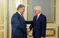 Порошенко и глава МИД Польши провели переговоры в Киеве