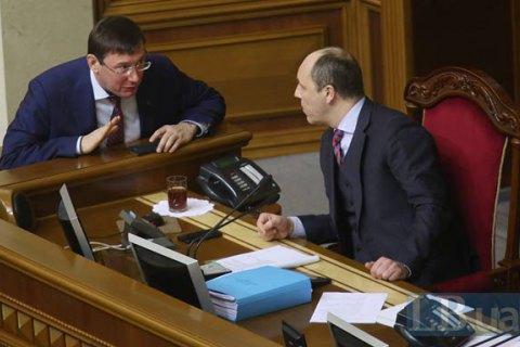 Парубий исключил возможность переголосования за отставку Кабмина