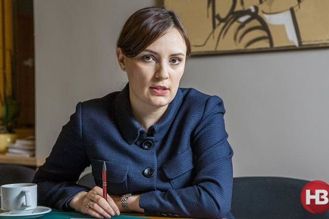 "Набсовет ""Нафтогаза"" возглавила Юлия Ковалив"