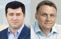 ЦВК зареєструвала Насірова й Олександра Шевченка