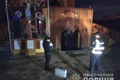 На Одещині школяр підпалив церкву, тому що його ображав син священника