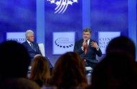 Україні потрібна не летальна, а захисна зброя, - Порошенко