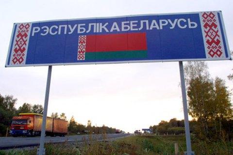 Беларусь решила впускать украинцев только по загранпаспортам с 2017 года