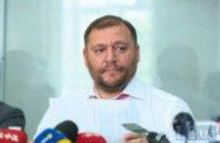 Прокуратура попросила заарештувати Добкіна із запорукою 150 млн гривень
