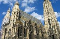 У центрі Відня через повідомлення про мінування евакуювали собор святого Стефана