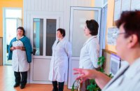 Нацслужба здоровья Украины обнародовала результаты изменений после реформы первичной медпомощи