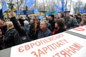Под Радой митингуют против принятия Трудового кодекса