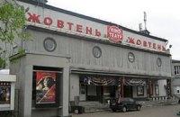 Реорганизацию столичных кинотеатров закончат осенью