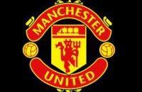 """""""Манчестер Юнайтед"""" і """"Манчестер Сіті"""" пожертвували £1 млн родичам жертв теракту"""