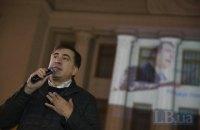 """На презентацию Саакашвили """"Плана спасения Украины"""" у Рады собрались две сотни человек"""