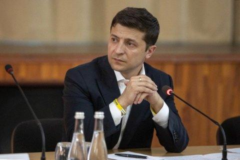 Зеленский подписал закон о защите географических обозначений