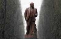 Неизвестные обезглавили памятник Ленину в Полтавской области