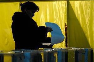 """""""Народний фронт"""" назвав округи, в яких потрібен єдиний кандидат"""