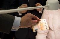 ЕЦБ показал новые 100 и 200 евро