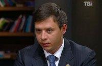 Мураев заявил о выходе из партии Рабиновича и создании своей политсилы