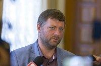 """Фракція """"Слуга народу"""" може порушити питання про виключення своєї депутатки"""