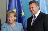 Визы с ЕС отменят в ближайшее время, - Янукович
