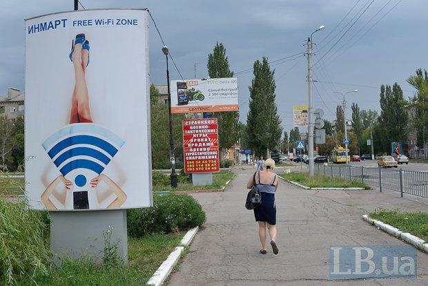 В Горловке очень много точек с бесплатным wifi-доступом