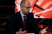 Яценюк розповів, про що говорив з Меркель
