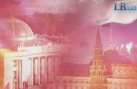 """Україна. Хроніки Незалежності. Навіщо був потрібен """"Великий договір"""" України і Росії?"""